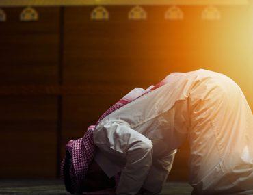 اركان الصلاة
