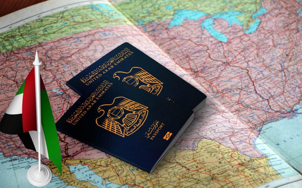 جواز سفر اماراتي