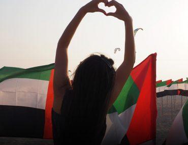 حب الوطن الامارات
