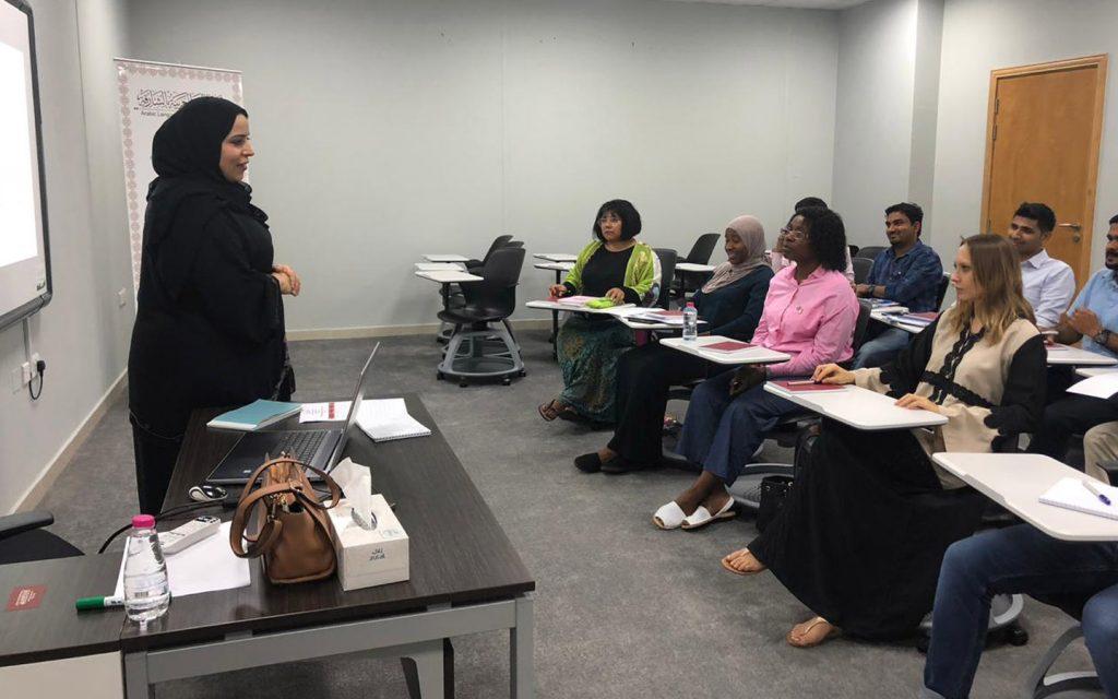 دورة تعليمية في مجمع اللغة العربية
