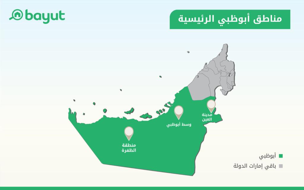 خريطة ابوظبي