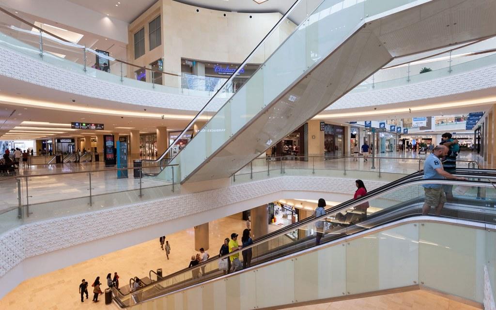 مركز تسوق ياس مول