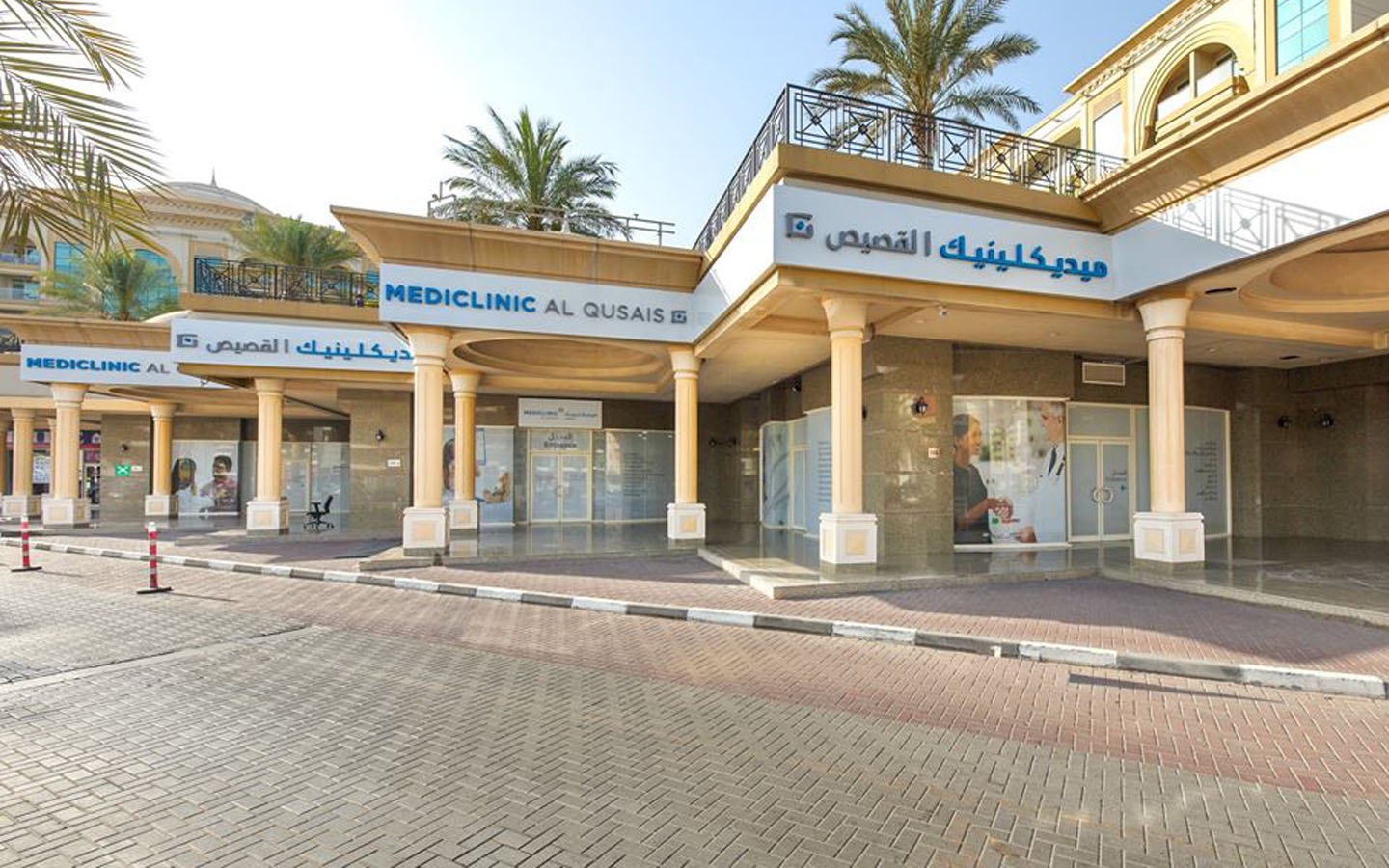 Entrance to Mediclinic
