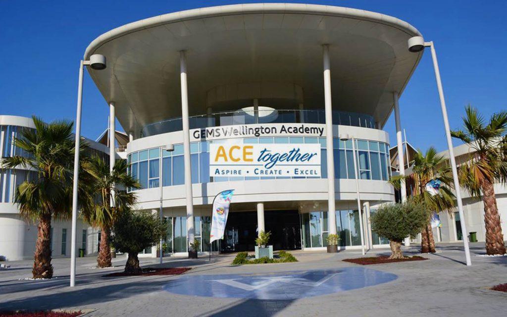 Entrance to GEMS Wellington Academy