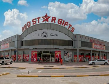 Red Star Gifts shop in Abu Dhabi