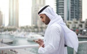 Local Emirati Man
