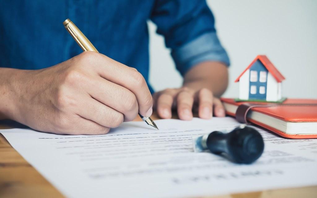 توقيع عقد