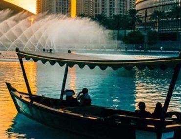 Dubai Fountain and boat