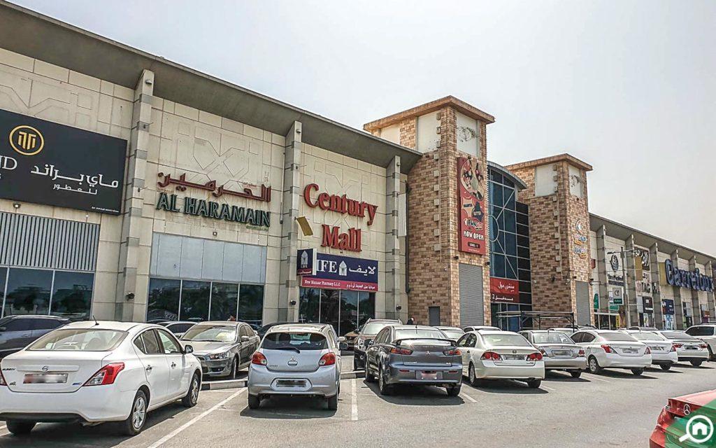 Century Mall Dubai