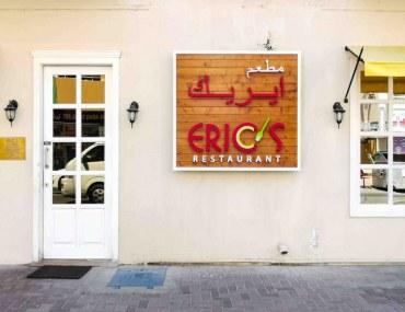 واحد من افضل مطاعم الكرامه دبي