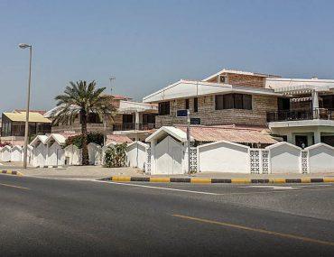 villa in Sharjah