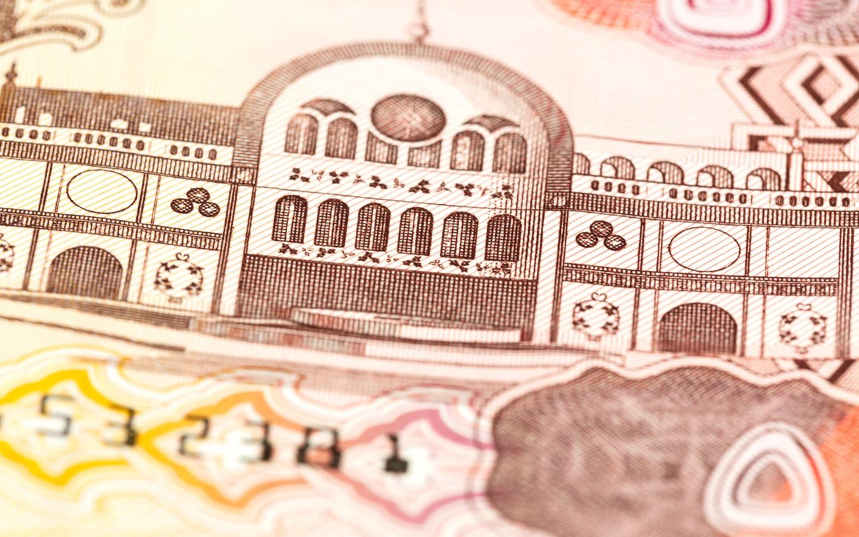 UAE Currency - 5 dirham note