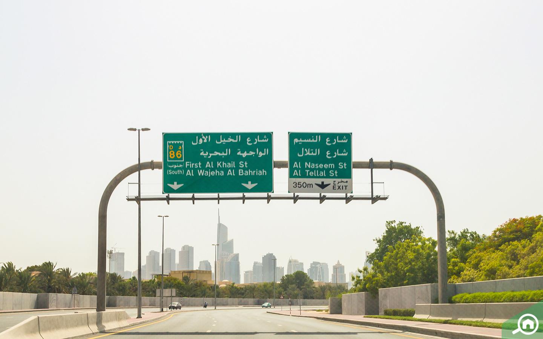 Al Khail Street Sign