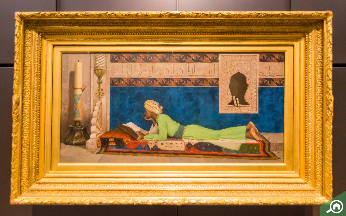 A Young Emir Studying - Louvre Abu Dhabi Paintings