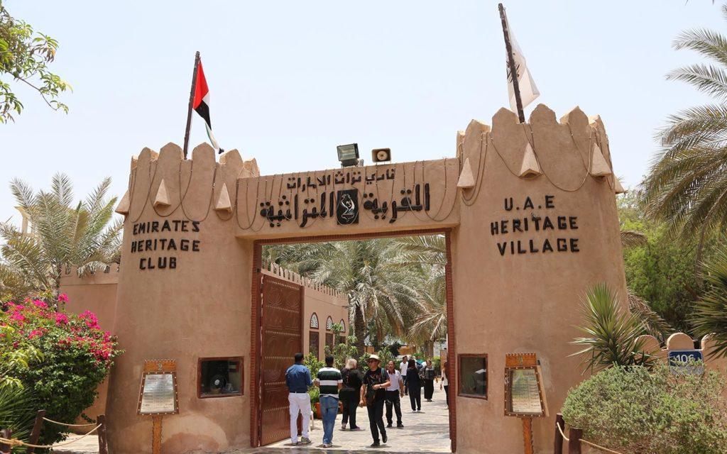 القرية التراثية أبوظبي