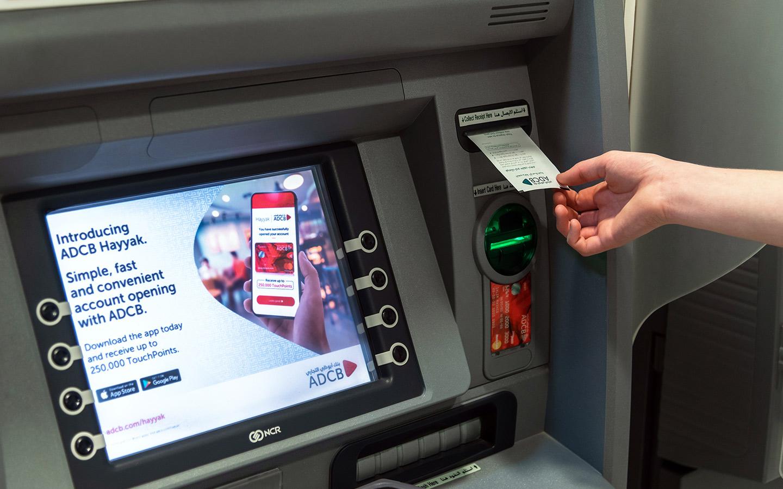 ADCB ATMs