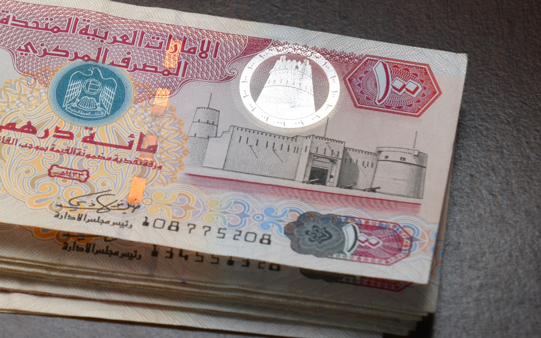 100 dirham notes obverse of Al Fahidi Fort
