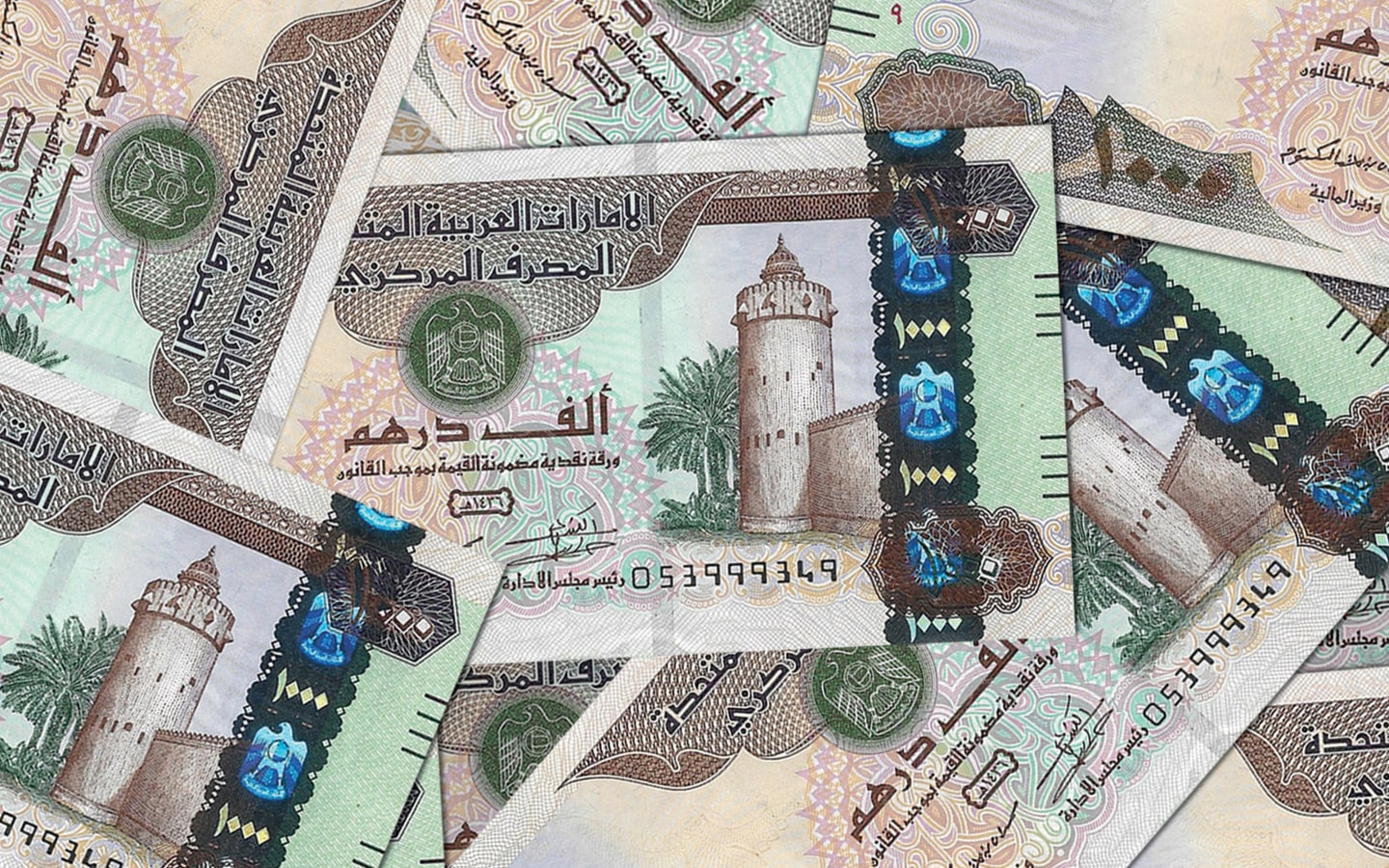 UAE Currency Symbols & What They Mean - MyBayut