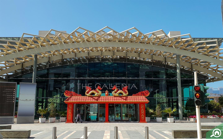 View of The Galleria Mall on Al Maryah Island Abu Dhabi