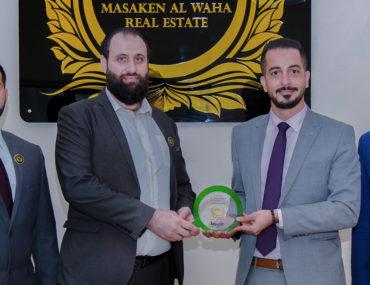 Masaken Al Waha Real Estate - winning team
