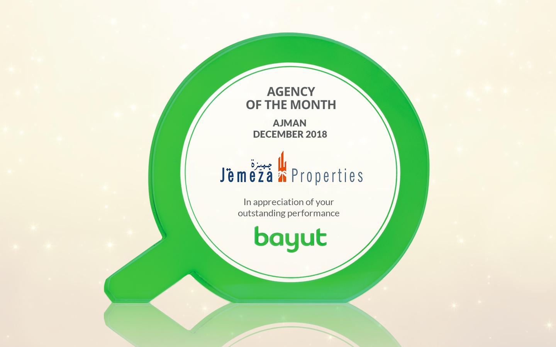 Trophy for best real estate agencies in Ajman