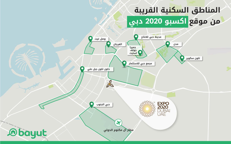خريطة المجمعات السكنية بالقرب من اكسبو 2020