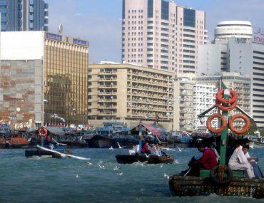 Abras in Dubai harbour
