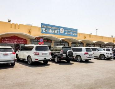 Abu Dhabi Fish Market parking lot