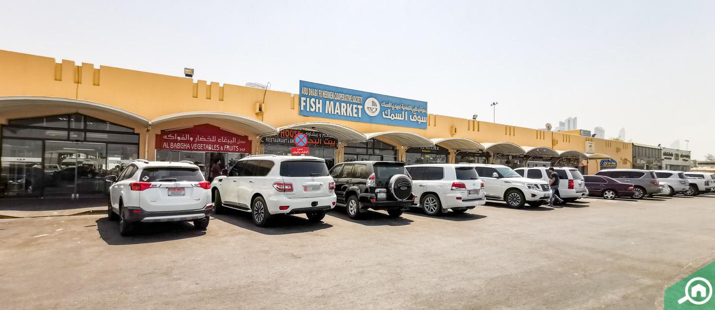 سوق السمك ابوظبي