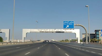 Abu Dhabi toll gates