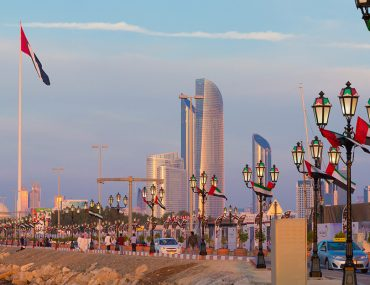 Decorated corniche during UAE National Day in Abu Dhabi