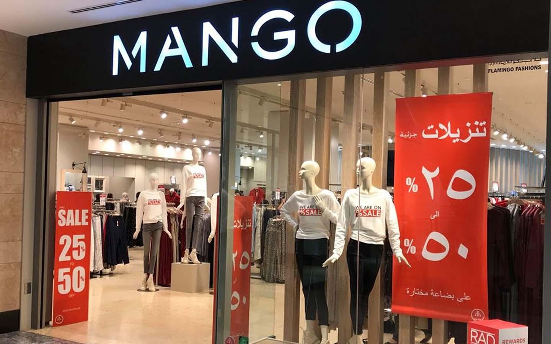 Mango store in abu dhabi mall