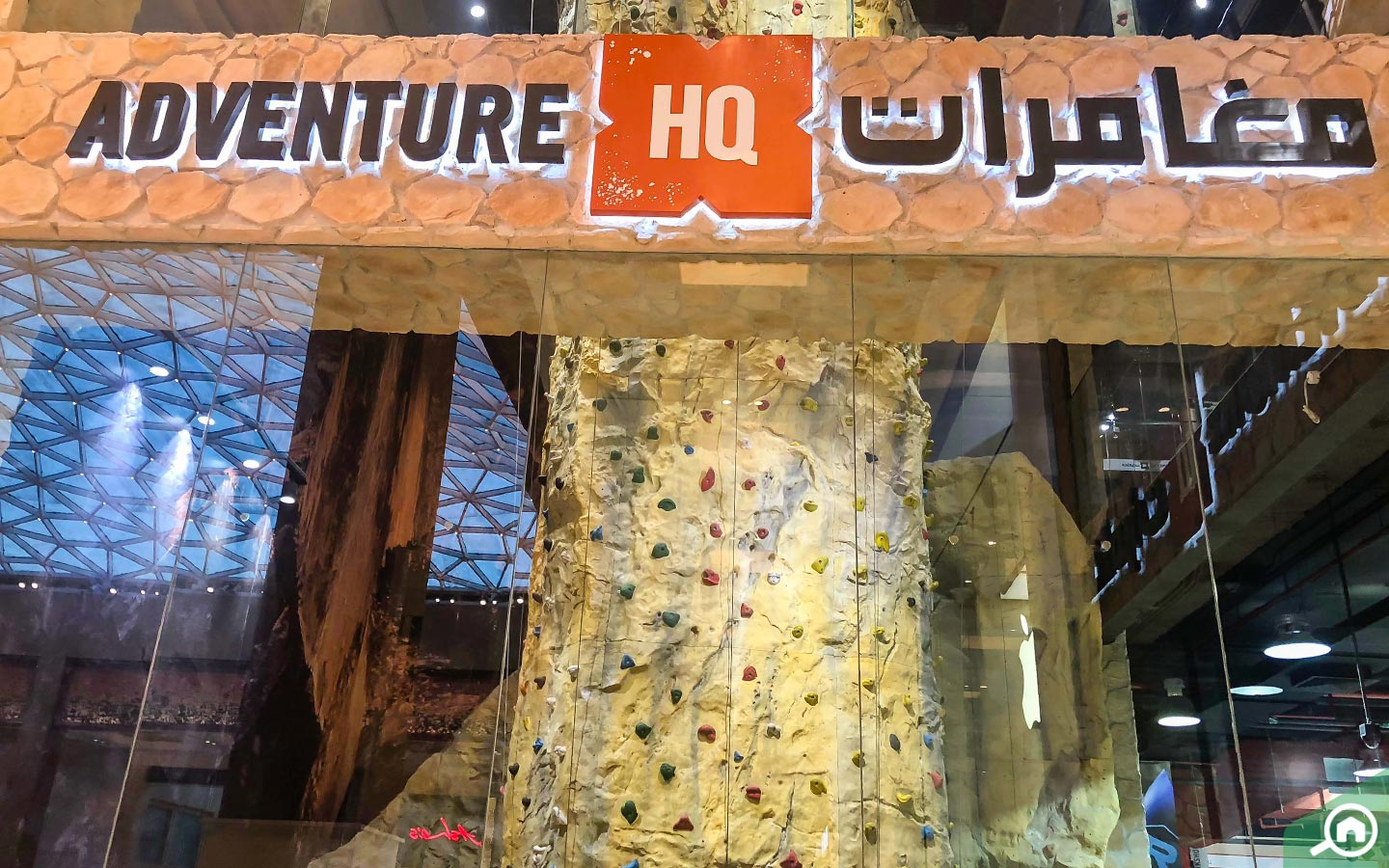 Adventure HQ at Yas Mall