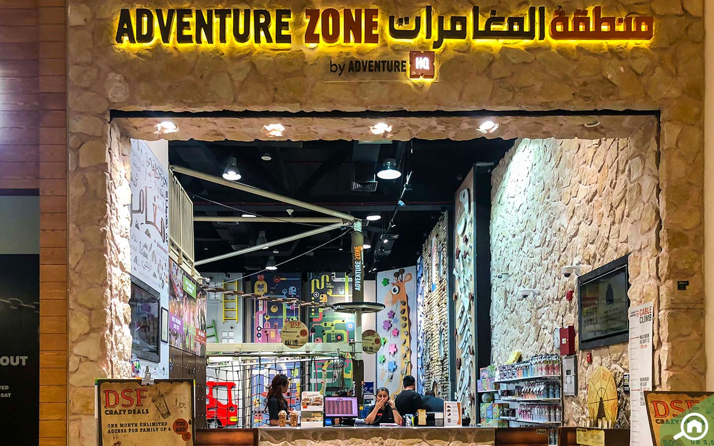 Adventure Zone at Galleria Mall Dubai