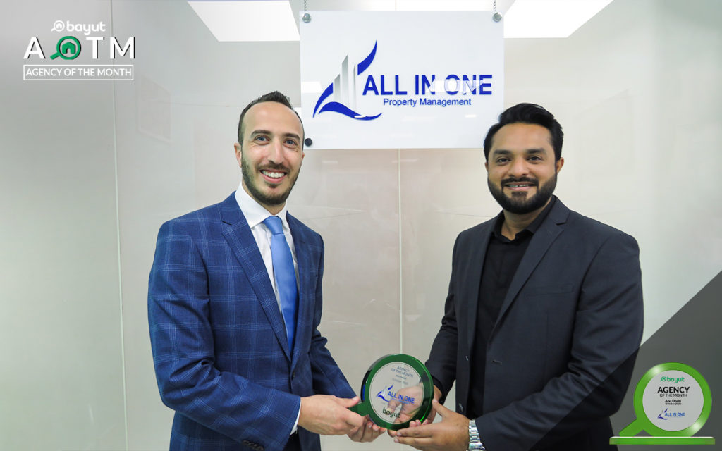 Adeel Khokhar, the CEO of All in One Property Management receiving the award