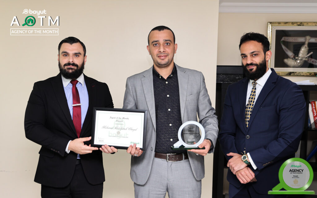 Mohammed Abdel Fattah El Sayed - Agent of the Month