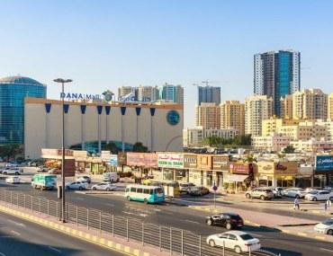شراء الشقق في عجمان وسط المدينة