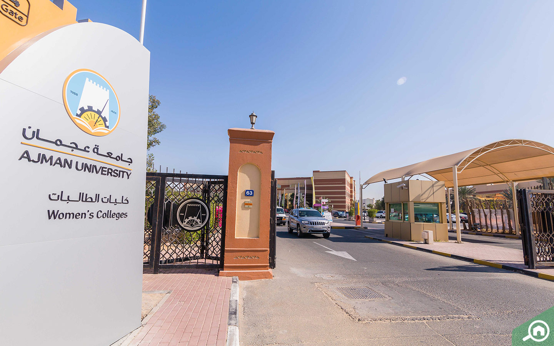 Ajman University Entrance gate