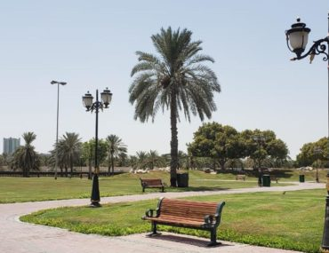 A park for ladies in Ajman