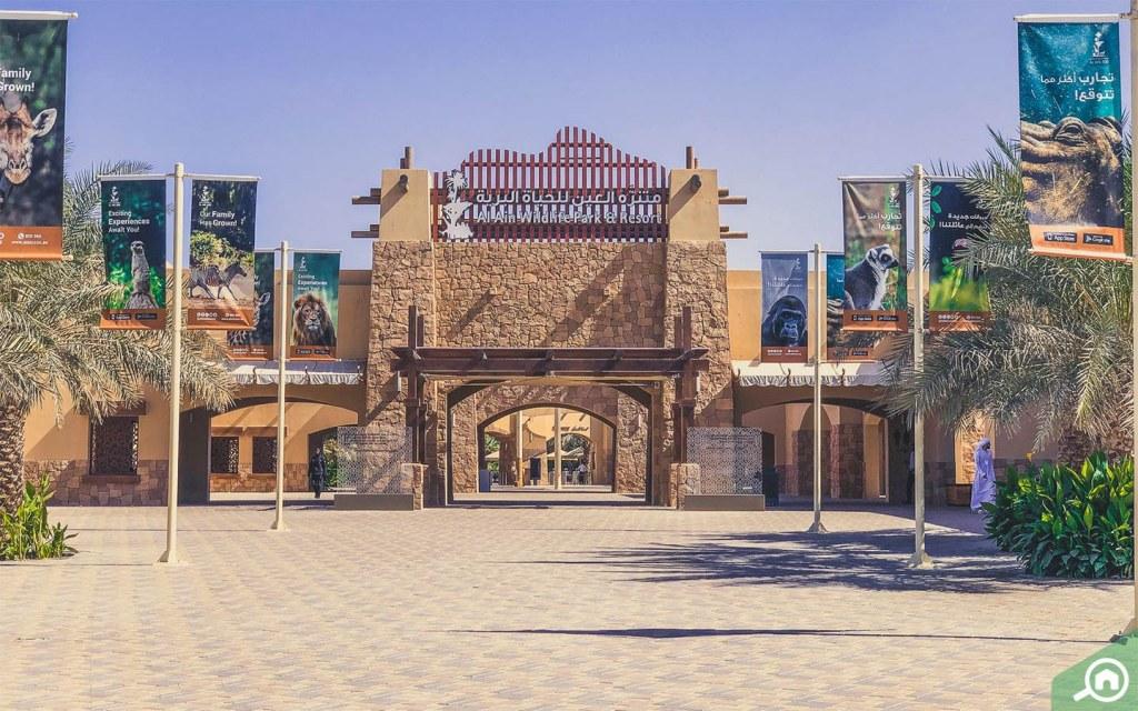 Al Ain Zoo Entrance