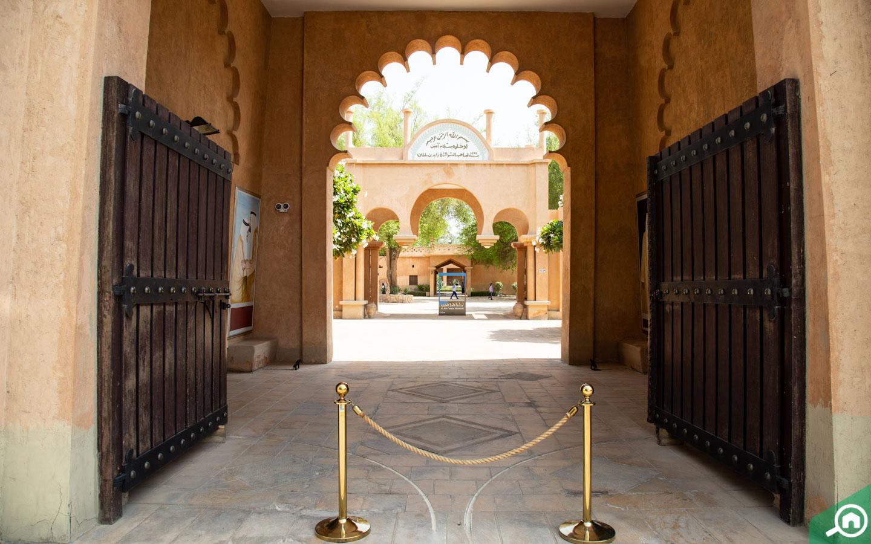 Entrance of Al Ain Palace Museum