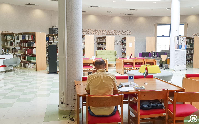 Interior of Al Bahia Library