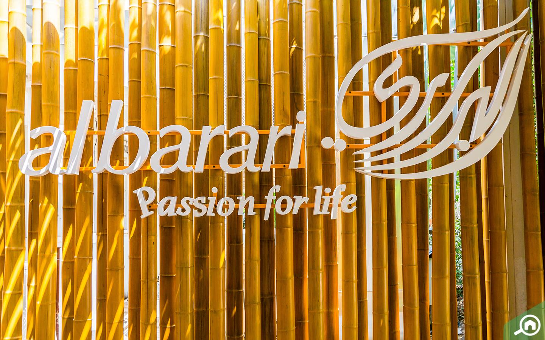 The Al Barari Farm's Motto