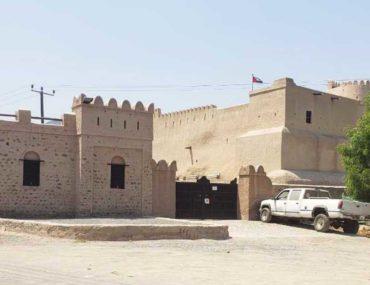 Bithnah Fort in Fujairah