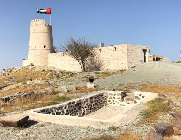 Al Ghayl Fort from outside