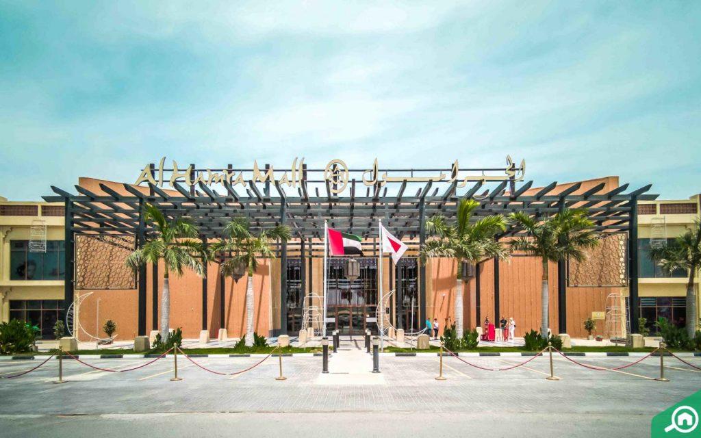 Al Hamra Mall exterior