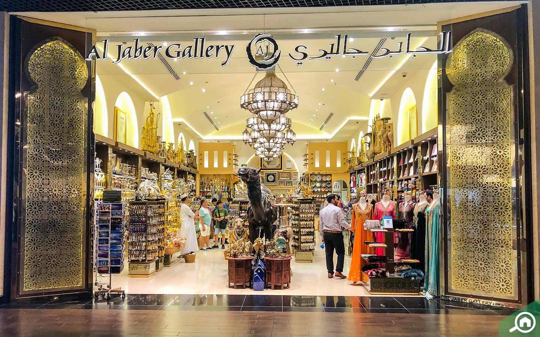 Al Jaber Gallery Dubai Mall