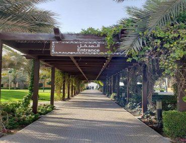 Entrance Al Majaz Park
