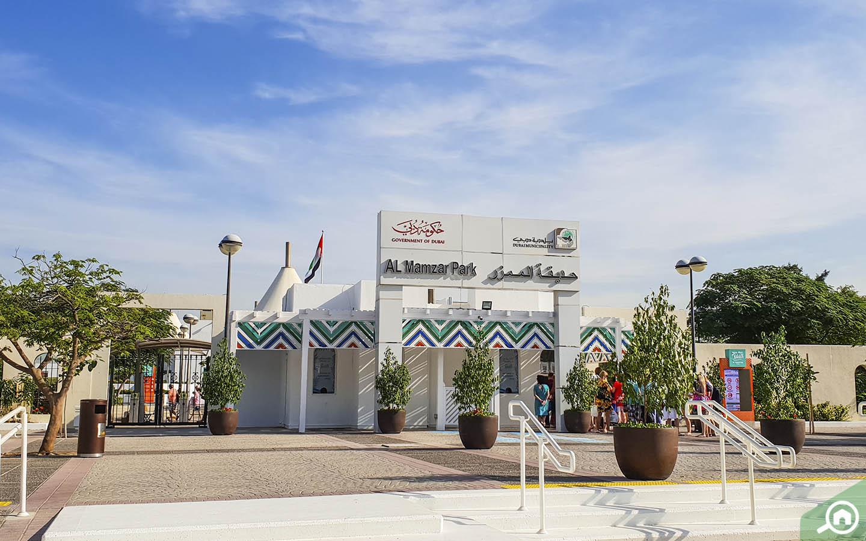 Entrance of Al Mamzar Beach Park