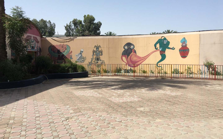 Outdoor area at Al Nasr Leisureland